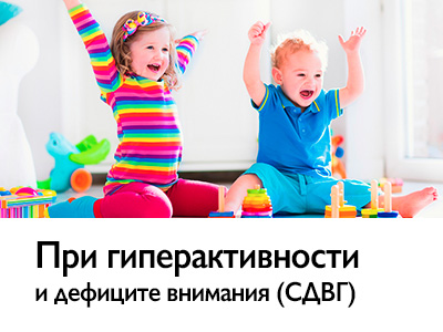 Запуск речи в Бутово –Активация речи у малышей, Занятия с неговорящими детьми